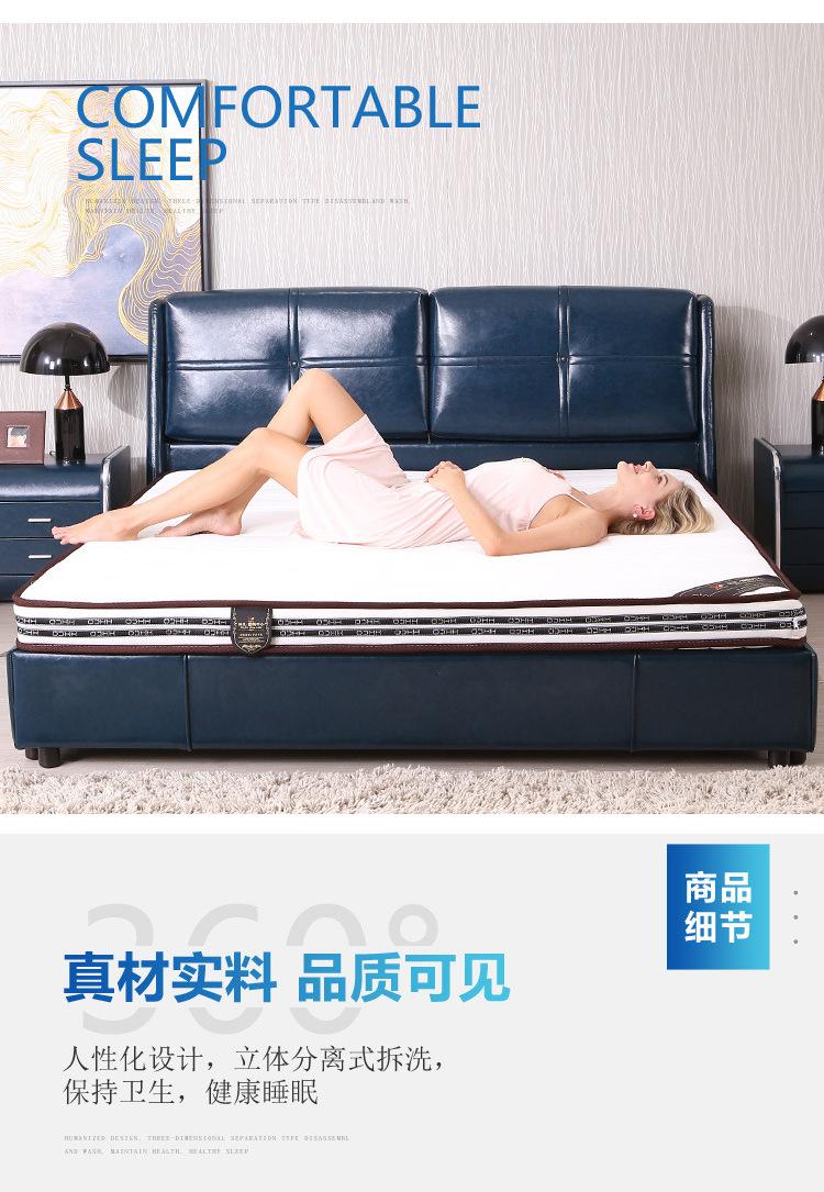 求解什么是3e床垫