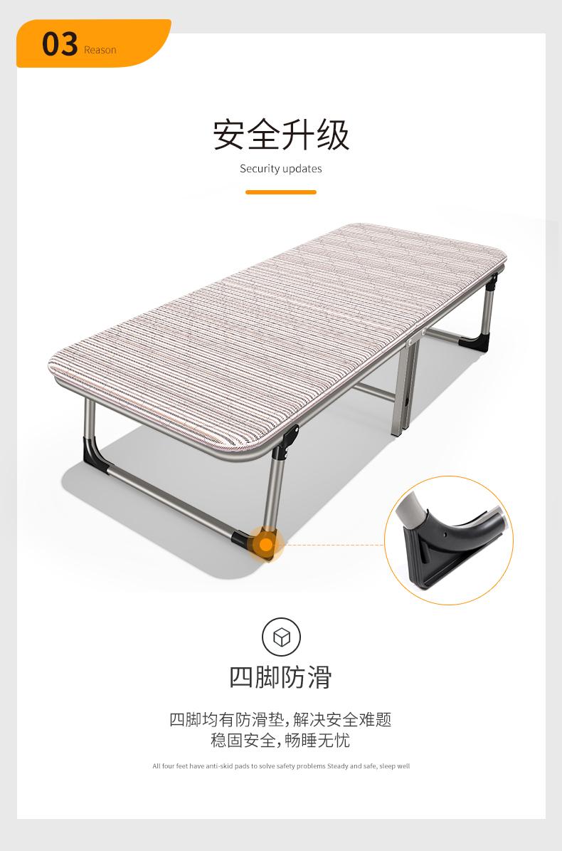 折叠木床架
